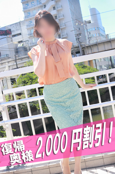 みおり(49)
