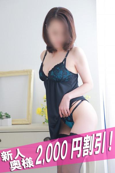 あきな(48)
