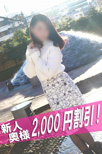 くみ(50)