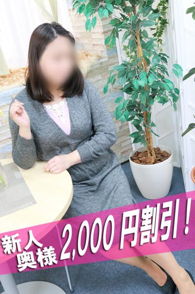 りかこ(42)