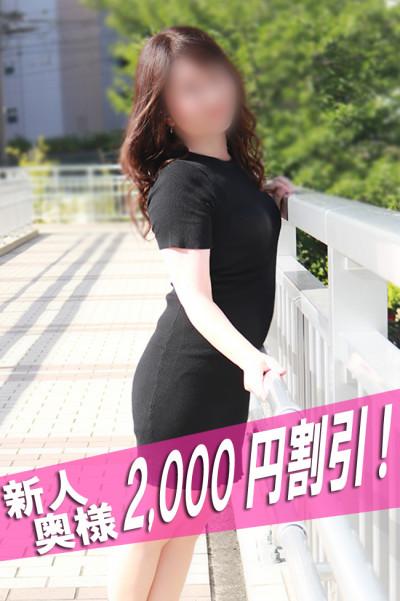 まりか(46)