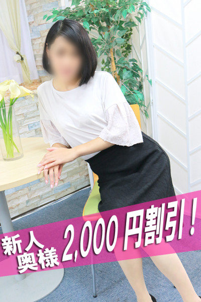 ねね(42)